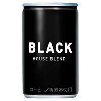 ブラックコーヒー160g ハウスブレンド 6缶