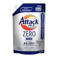 アタックZERO(アタックゼロ) 業務用詰替2kg 1個 花王