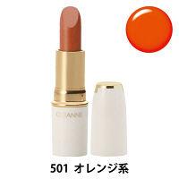 501 オレンジ系
