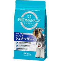 プロマネージ ドッグフード 成犬用 ミニチュアシュナウザー専用 1.7kg 1袋 マースジャパン