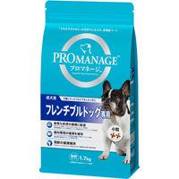 プロマネージ ドッグフード 成犬用 フレンチブルドッグ専用 1.7kg 1袋 マースジャパン