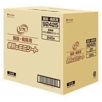 リブドゥコーポレーション リフレ 便利なミニシート 1箱(240枚入)