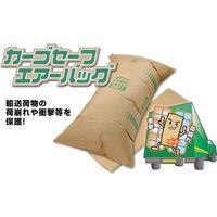 中津紙工 カーゴセーフエアーバッグ(ハンプクタイプ)20枚入 CP-100/220M 1セット(直送品)