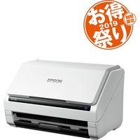 エプソン お得祭り2019キャンペーンモデル/A4シート DS-530C0 (直送品)