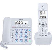 パイオニア デジタルコードレス留守番電話機 子機1台付 ホワイト TF-SA36S(W)(直送品)