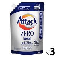 アタックZERO(アタックゼロ) 抗菌+(プラス) 業務用詰替2kg 1セット(3個) 花王