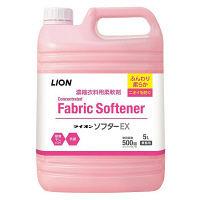ライオン ソフターEX 業務用詰替5L 1個(注ぎ口ノズル付)