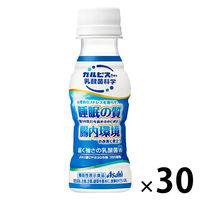 届く強さの乳酸菌 W 100ml 30本