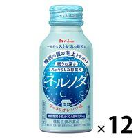 ハウスウェルネスフーズ ネルノダ 100ml ボトル缶 2パック 12本