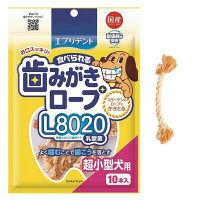 エブリデント 食べられる 歯みがきロープ L8020 乳酸菌 超小型犬用 1袋 アース・ペット