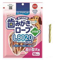 エブリデント 食べられる 歯みがきロープ L8020 乳酸菌 かため 超小型犬用 1袋 アース・ペット
