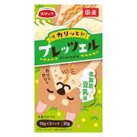 プレッツェル 犬用 低脂肪 豆乳味 国産 30g(10g×3パック)スマック