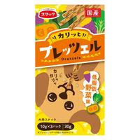 プレッツェル 犬用 低脂肪 野菜味 国産 30g(10g×3パック)スマック