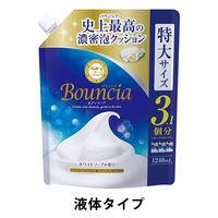 バウンシア ボディソープ 清楚なホワイトソープの香り 詰め替え 特大 1240mL 牛乳石鹸共進社