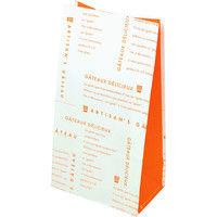 ヤマニパッケージ パティスリー角底袋 オランジェ6号 20-571 1ケース(1000枚:500枚クラフト×2個バンド)(直送品)
