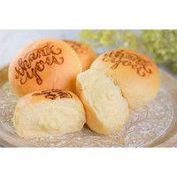 【母の日ギフト】八天堂 プレミアムフローズンThank youくりーむパン12個詰合せ【予約販売】 (直送品)