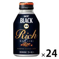 BLACK無糖フルボディ 275g×24