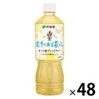伊藤園 健康ミネラルむぎ茶 5種の健康麦 すっきりブレンド 650ml 1セット(48本)