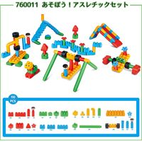 Hape POLY-M(ポリエム)プリスクールセット 4580160400552(直送品)