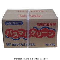 日本マルセル バスマルクリーン 12kg箱入り 0103013 1箱(12kg)(直送品)