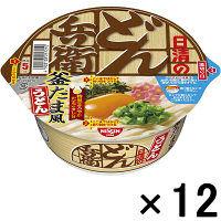 日清食品 日清のどん兵衛 釜たま風うどん 1ケース(12食入)