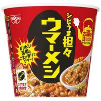 日清食品 日清ウマーメシ シビうま担々 1ケース(6食入)