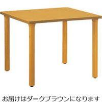ライオン事務器 テーブル RW-N990 ダークブラウン 58446(直送品)