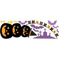 マッチングジャパン 大判フチなし転写・ウォールステッカー かぼちゃ「ハロウィン・カボチャ」 CO-8040-AS(直送品)