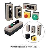 FBシリーズ樹脂製コントロールボックス 押ボタンスイッチ+押ボタンスイッチ+非常停止用押ボタンスイッチ FB3W-311Z-A03031(直送品)
