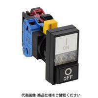φ22 HWシリーズ2点押ボタンスイッチ 表示灯付 青 HW7D-L111001H2SWB1(直送品)