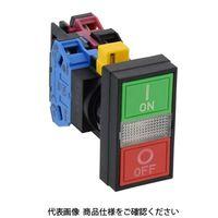 φ22 HWシリーズ2点押ボタンスイッチ 表示灯付 青 HW7D-L221001H2SGR1(直送品)