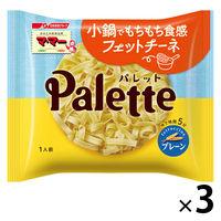 日清フーズ マ・マー Palette フェットチーネ プレーン ×3個