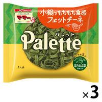 日清フーズ マ・マー Palette フェットチーネ ほうれん草粉末入り ×3個