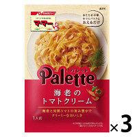 日清フーズ マ・マー Palette 海老のトマトクリーム 1人前 (80g) ×3個