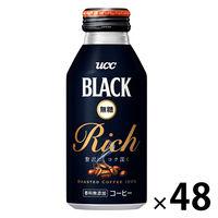 UCC BLACK(ブラック) 無糖 FULL BODY(フルボディ) ボトル缶 375g 1セット(48缶)