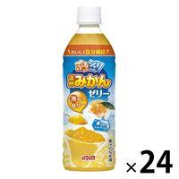 ダイドードリンコ ぷるシャリ温州みかんゼリー 490ml 1箱(24本)