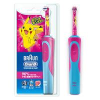 ブラウン BRAUN オーラルB 子供用電動歯ブラシ すみずみクリーンキッズ ピンク D12513KPKMG 1台 P&Gの画像