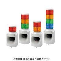 パトライト(PATLITE) LED積層信号灯付き電子音報知器 LKEH-310FC-GYB 1台(直送品)