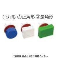 IDEC(アイデック) ボタンユニット 長角形 白 AB2H-BK2-W 1セット(5個)(直送品)