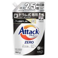 アタックゼロ(Attack ZERO) ドラム式専用 詰め替え 大サイズ 860g 1個 花王