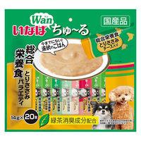 いなば Wanちゅ~る 犬用 総合栄養食バラエティ(14g×20本)1袋