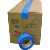 菊水テープ カラーOPP粘着テープ55μ 48mmX100m 青(50巻入) KS-NO.233M-BLU-50P 1セット(50巻)