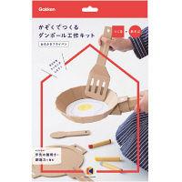 学研ステイフル ダンボール工作キット(フライパン) N15003 3箱(直送品)
