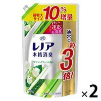 レノア 本格消臭 フレッシュグリーン 詰め替え 超特大増量 1450ml 1セット(2個入) 柔軟剤 P&G