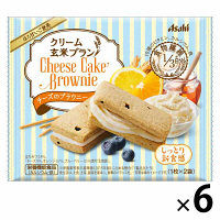 クリーム玄米ブラン チーズのブラウニー 1セット(6個) アサヒグループ食品