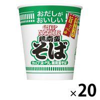 日清食品 おだしがおいしいカップヌードル 鶏南蛮そば 1ケース(20食入)