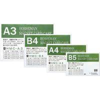 ホースマン マグネットカードケース HMC-MS 10枚 ミワックス(直送品)