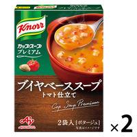 クノール ブイヤベーススープ 2箱