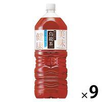 サントリー 烏龍茶 2L 1箱(9本入)