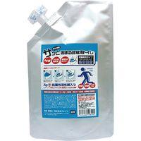 【防災用品】ブレイン 抗菌非常用トイレ20回分(粉末のみ) BR-620AGH 1セット(20個入:400回分)(直送品)